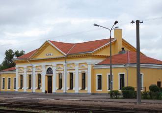 Вокзал Резекне